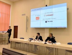 MicroMax приняла участие в заседании технико-технологического совета КбшЖД