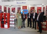 MicroMax готов к приему первых посетителей